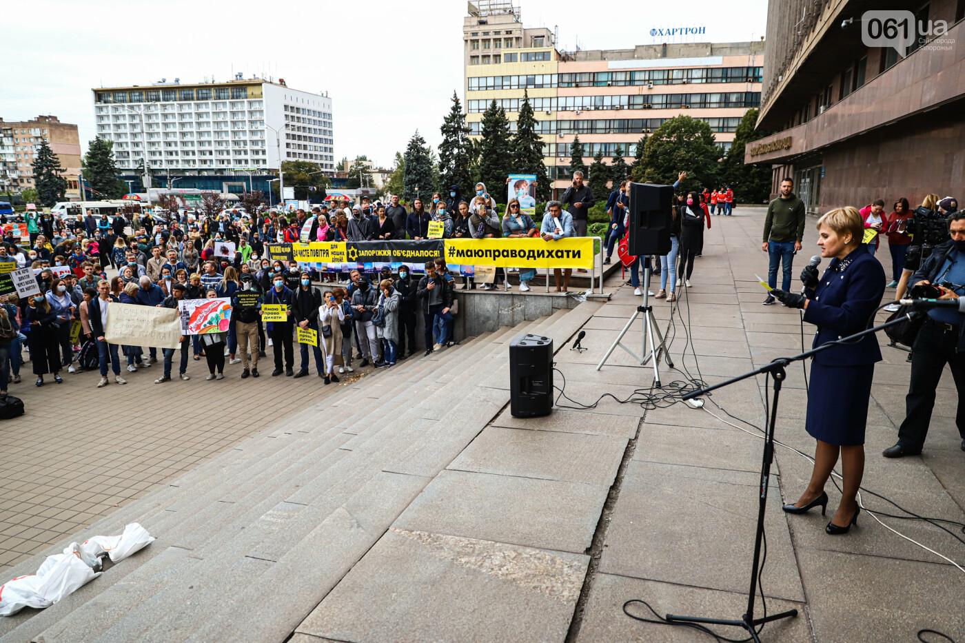 Маю право дихати: тысячи запорожцев вышли на экологический митинг, ФОТО, ВИДЕО, фото-57