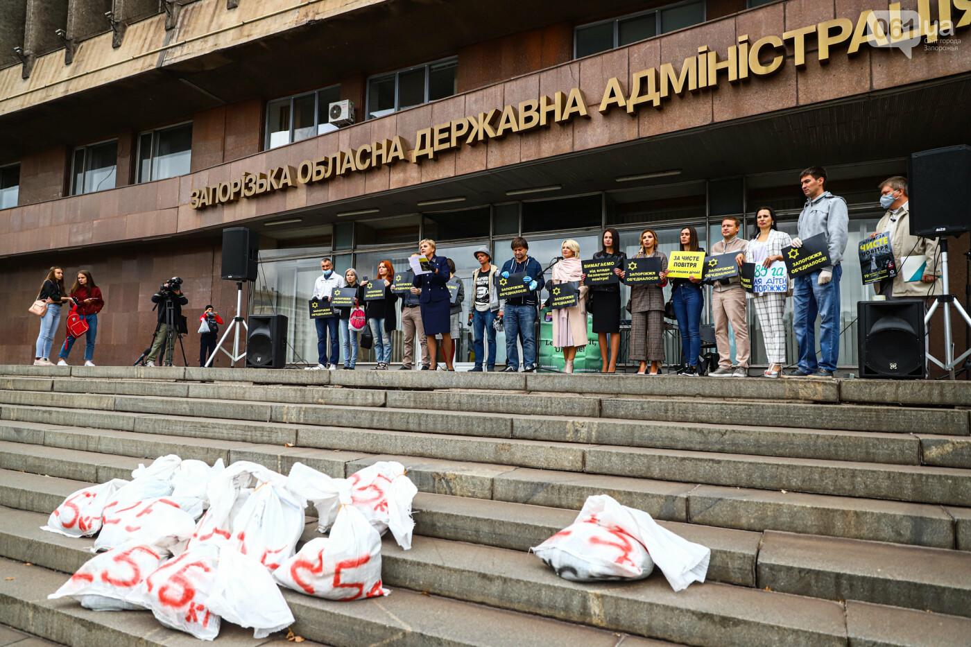 Маю право дихати: тысячи запорожцев вышли на экологический митинг, ФОТО, ВИДЕО, фото-58