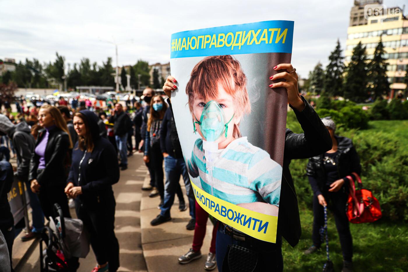 Маю право дихати: тысячи запорожцев вышли на экологический митинг, ФОТО, ВИДЕО, фото-23