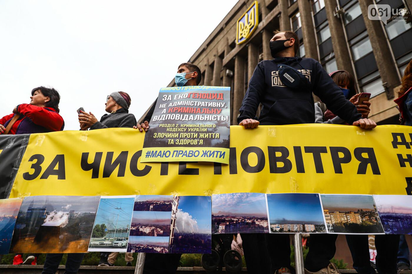 Маю право дихати: тысячи запорожцев вышли на экологический митинг, ФОТО, ВИДЕО, фото-20