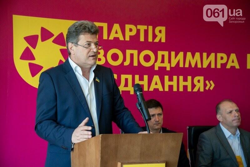 """Ефективні запорізькі лідери об'єдналися у партію Володимира Буряка """"Єднання"""" заради розвитку міста та регіону, фото-2"""
