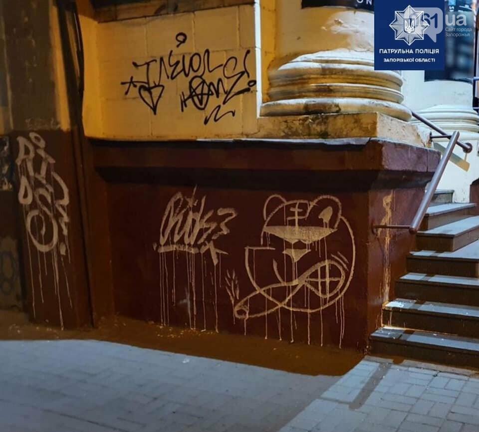 Патрульные задержали парней, которые обрисовали авто и дом в центре Запорожья, - ФОТО , фото-3