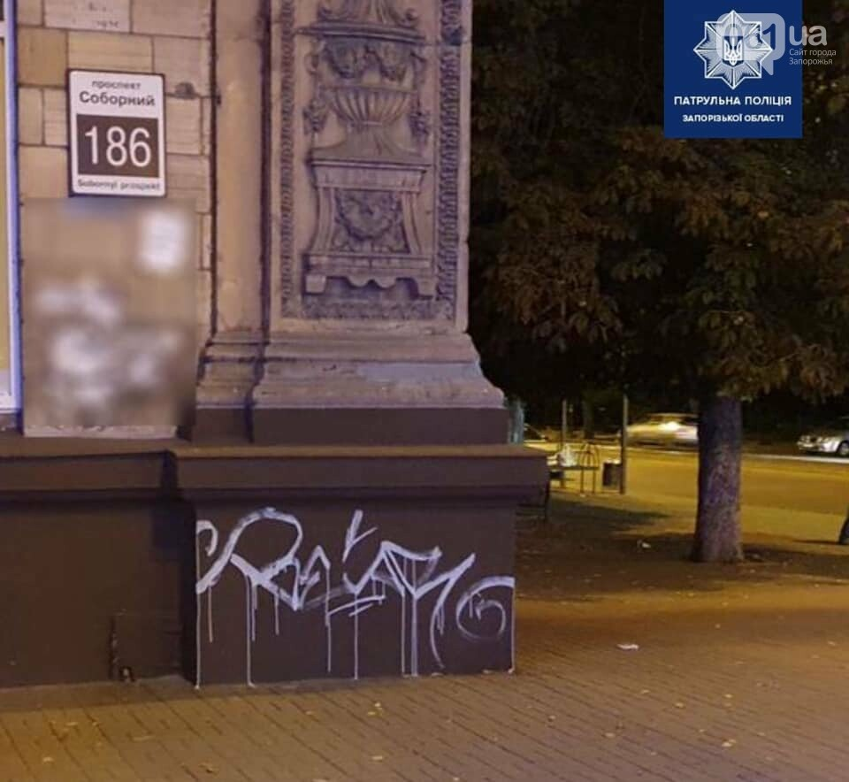 Патрульные задержали парней, которые обрисовали авто и дом в центре Запорожья, - ФОТО , фото-4