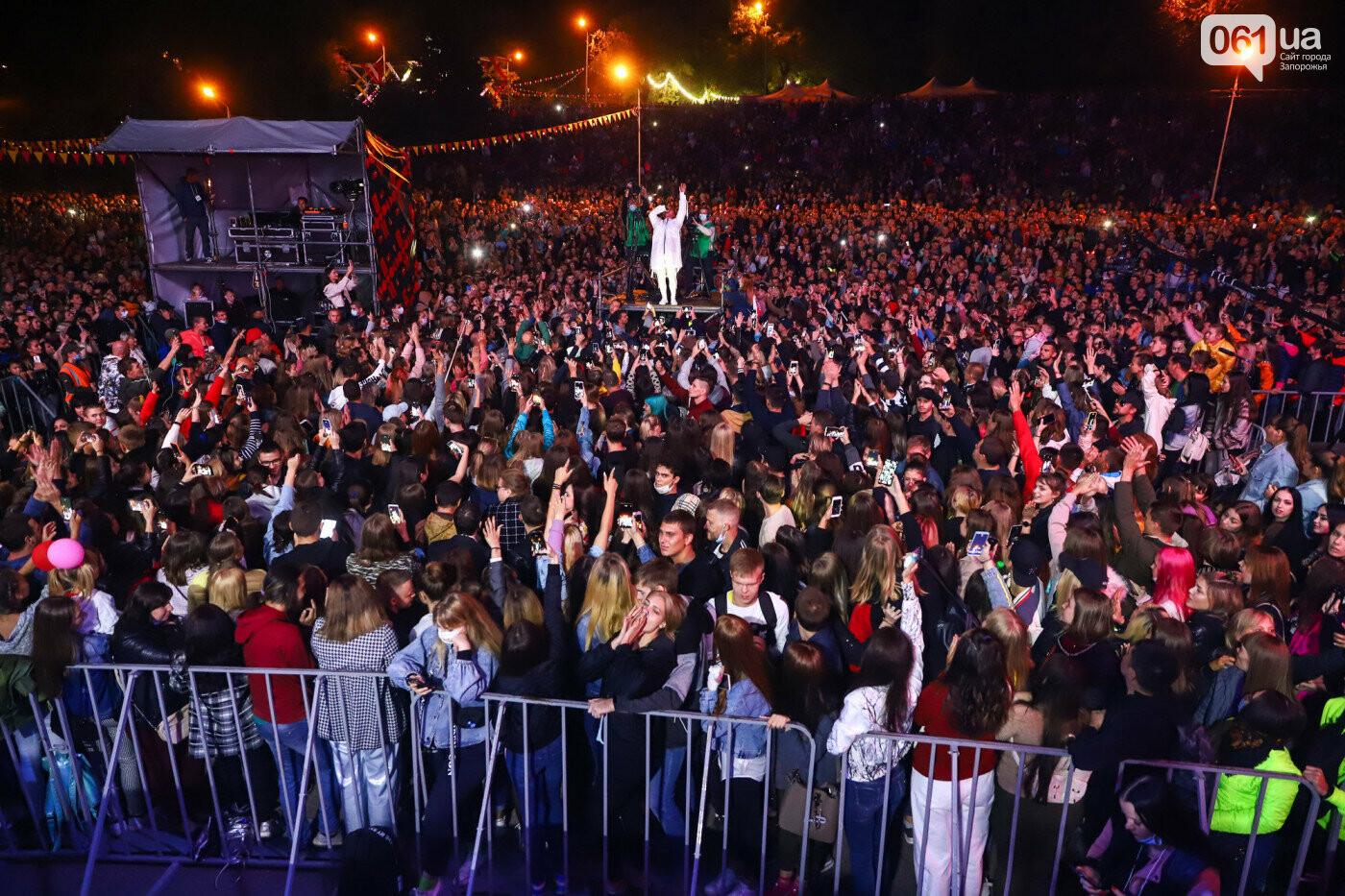 """""""Извините, это просто трэш"""" - министр здравоохранения прокомментировал проведение запорожского фестиваля Khortytsia Freedom, фото-2"""