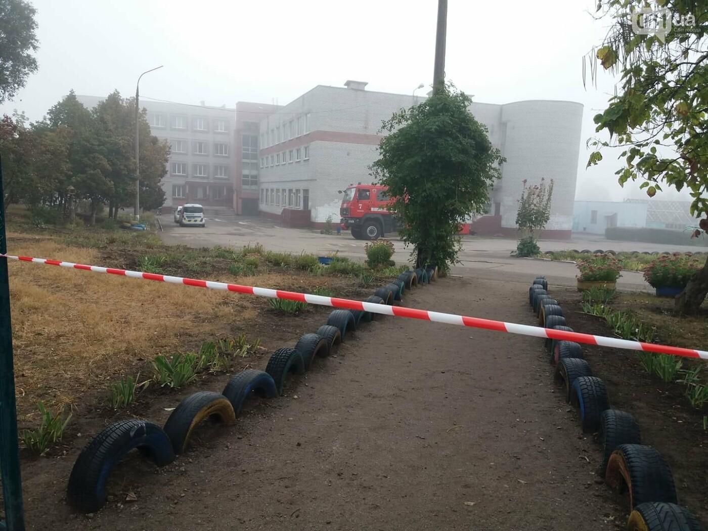 """В Запорожье одну из школ """"минируют"""" уже восьмой раз за месяц , фото-1"""