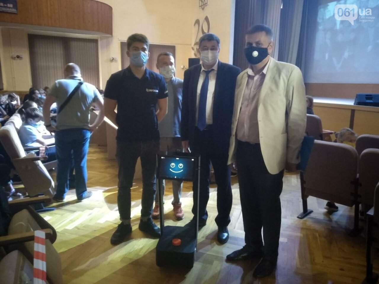 Роботы-официанты, ретро-экспонаты и физические эксперименты: как в Запорожье прошла «Ночь науки», фото-1