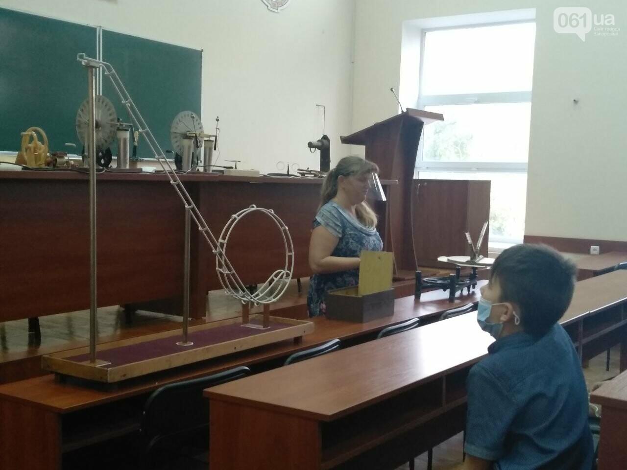 Роботы-официанты, ретро-экспонаты и физические эксперименты: как в Запорожье прошла «Ночь науки», фото-25