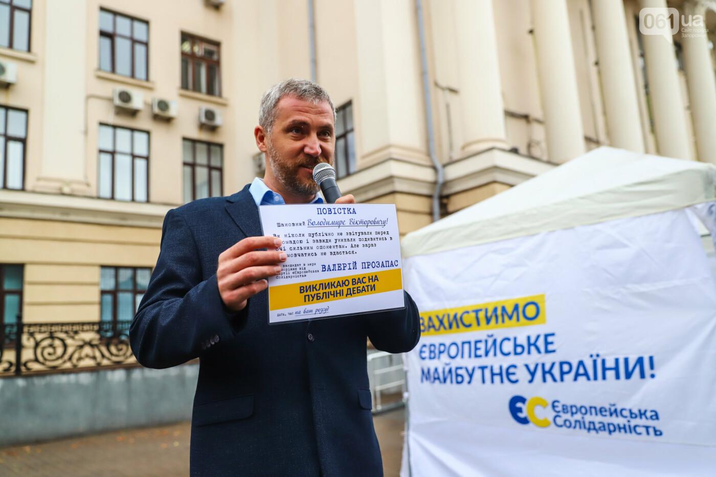 Кандидат в мэры Запорожья Валерий Прозапас вызвал Буряка на публичные дебаты, фото-6