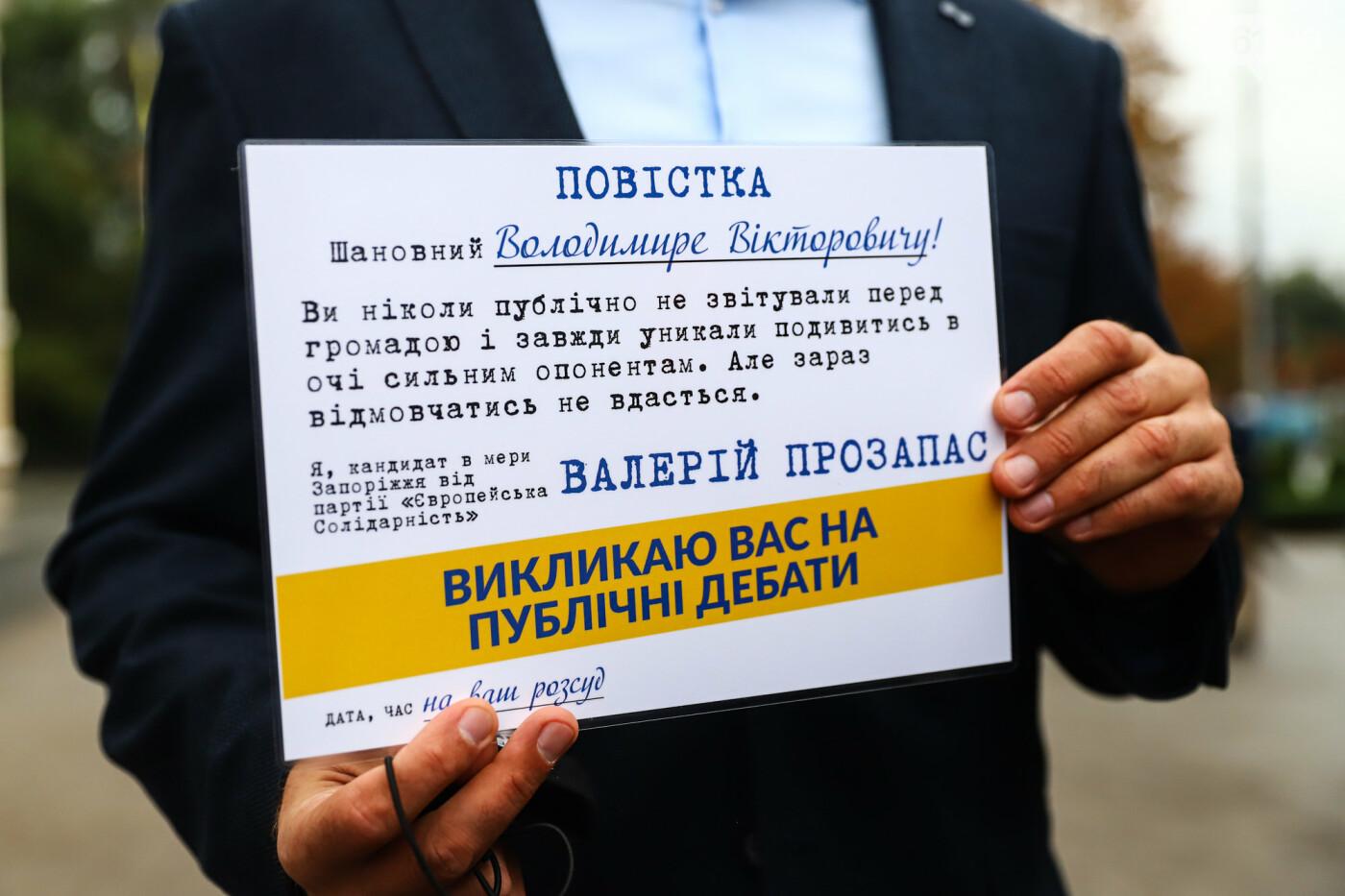 Кандидат в мэры Запорожья Валерий Прозапас вызвал Буряка на публичные дебаты, фото-7