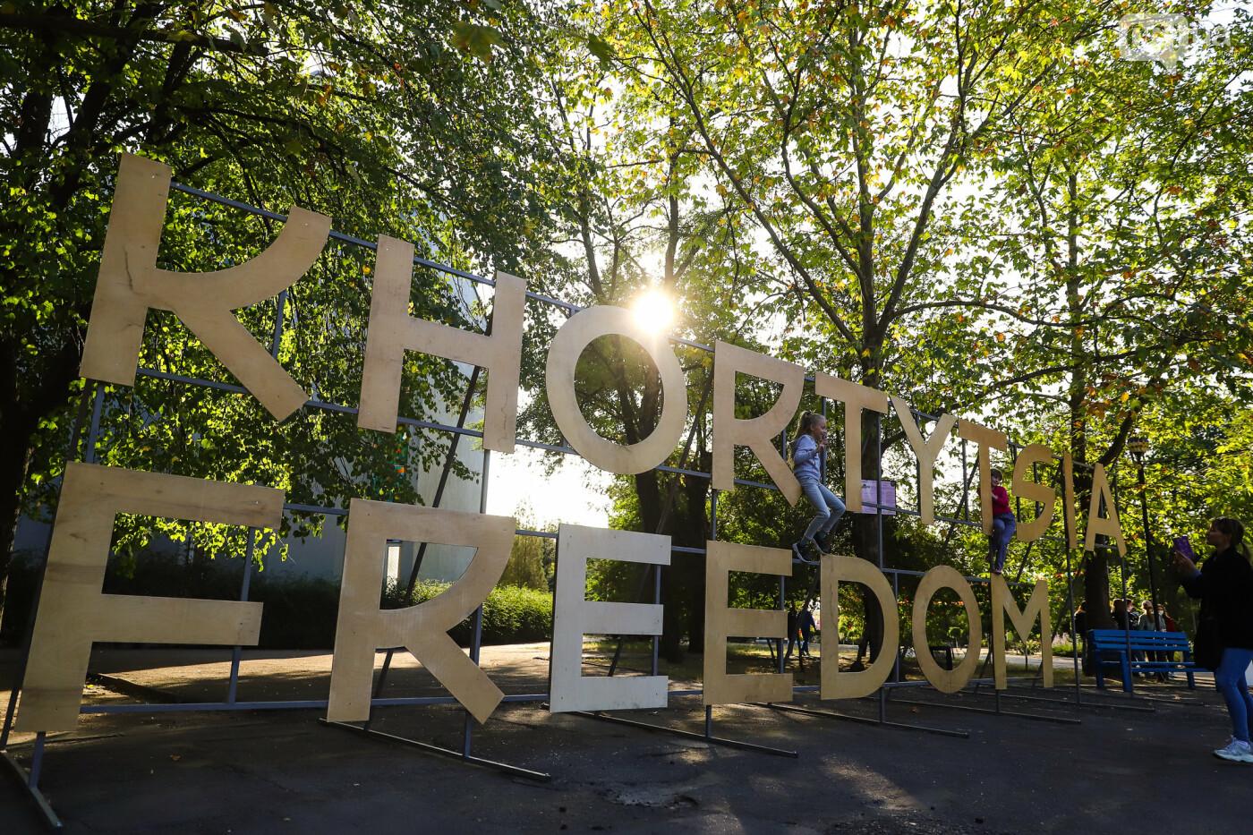 ЛГБТ-прайд, эко-митинг и восстановленные скульптуры в сквере Пионеров: сентябрь в фотографиях , фото-66