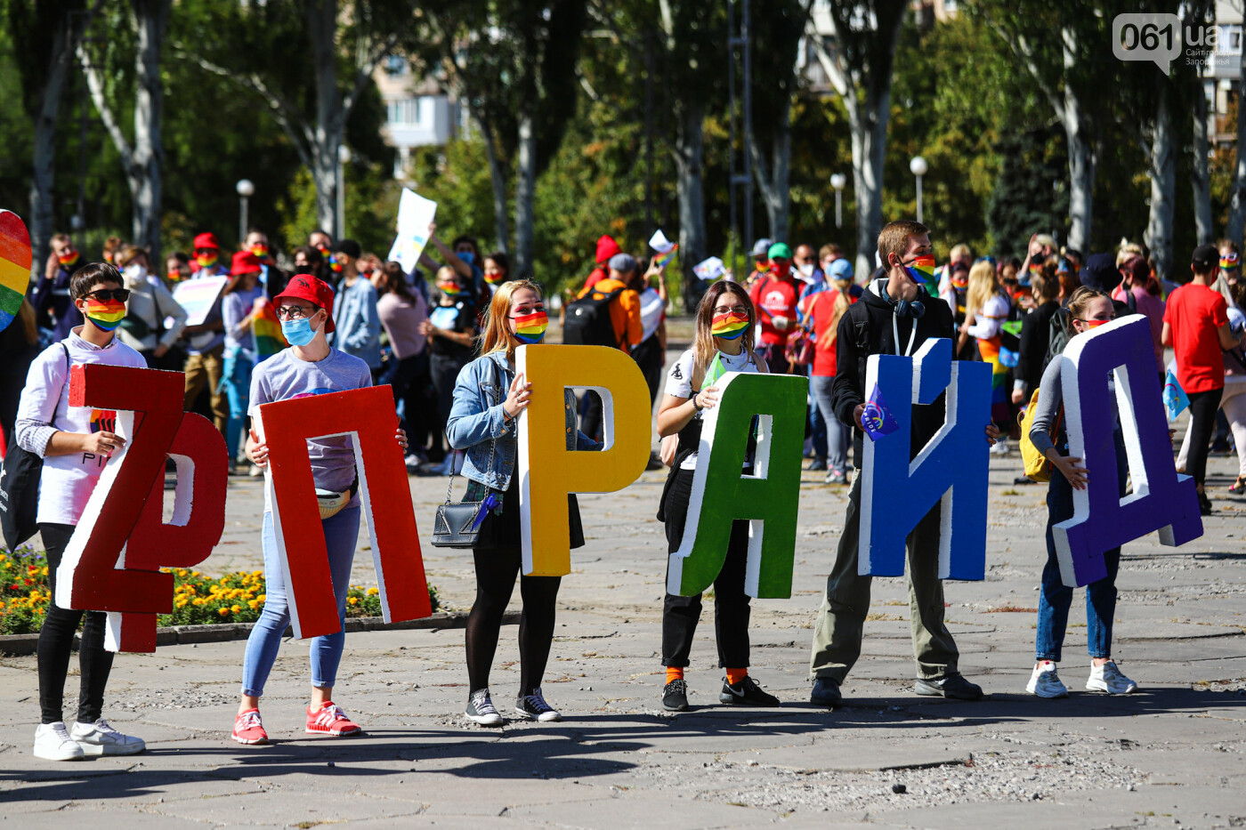 ЛГБТ-прайд, эко-митинг и восстановленные скульптуры в сквере Пионеров: сентябрь в фотографиях , фото-99