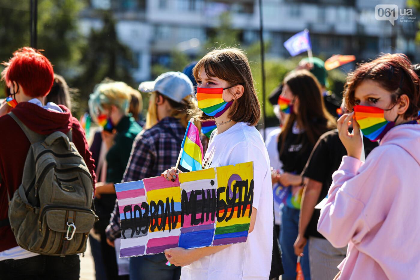 ЛГБТ-прайд, эко-митинг и восстановленные скульптуры в сквере Пионеров: сентябрь в фотографиях , фото-100