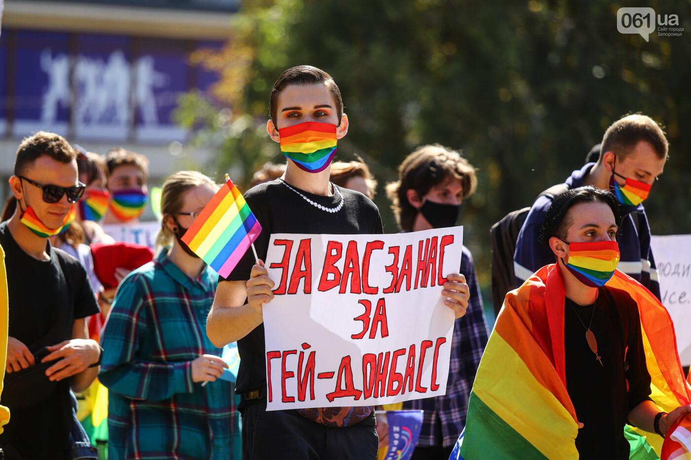 ЛГБТ-прайд, эко-митинг и восстановленные скульптуры в сквере Пионеров: сентябрь в фотографиях , фото-107