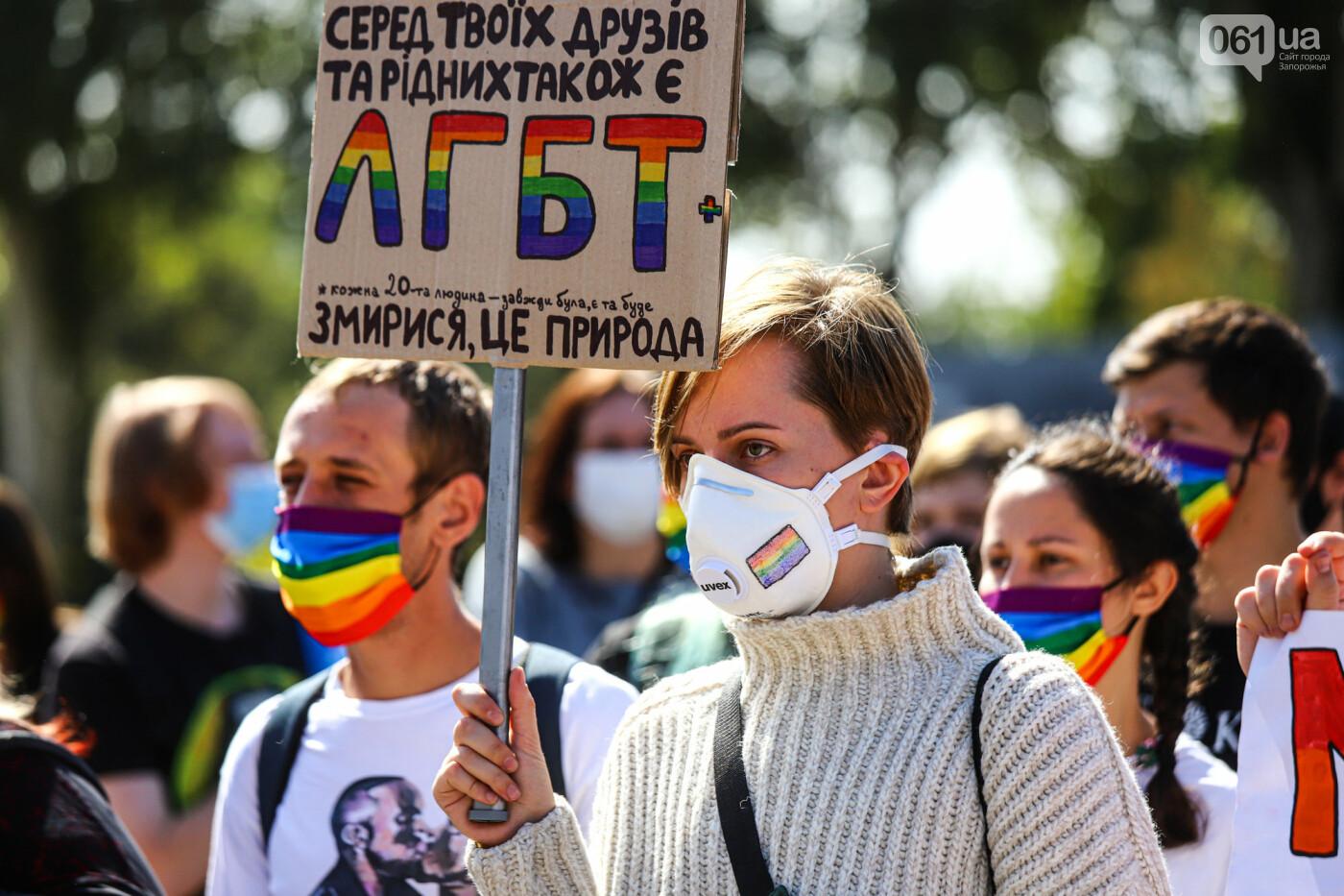 ЛГБТ-прайд, эко-митинг и восстановленные скульптуры в сквере Пионеров: сентябрь в фотографиях , фото-109