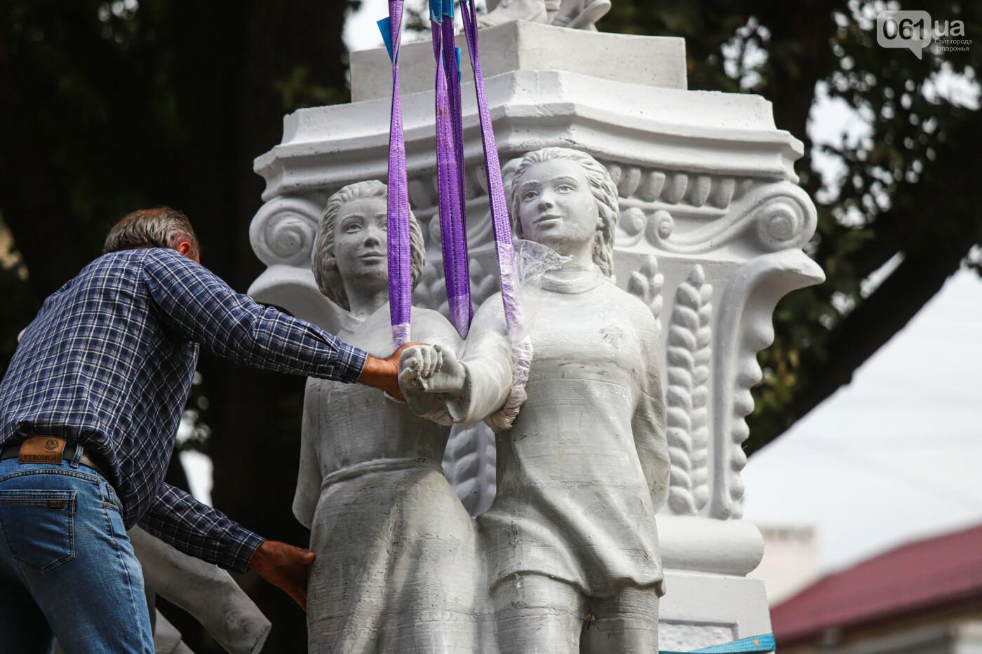 ЛГБТ-прайд, эко-митинг и восстановленные скульптуры в сквере Пионеров: сентябрь в фотографиях , фото-131