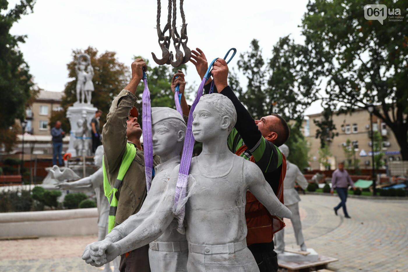 ЛГБТ-прайд, эко-митинг и восстановленные скульптуры в сквере Пионеров: сентябрь в фотографиях , фото-136