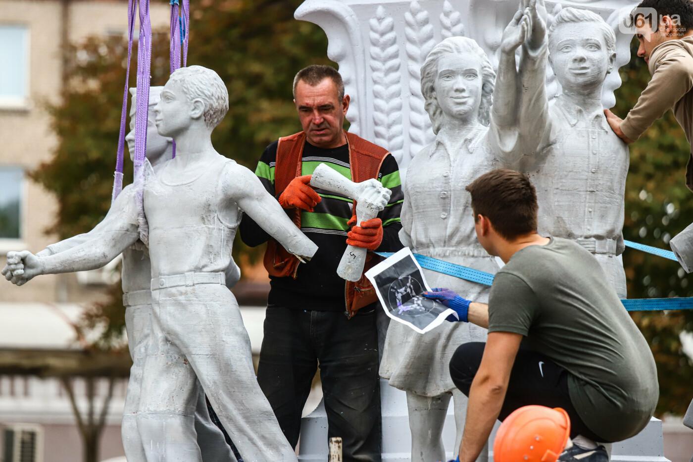 ЛГБТ-прайд, эко-митинг и восстановленные скульптуры в сквере Пионеров: сентябрь в фотографиях , фото-137