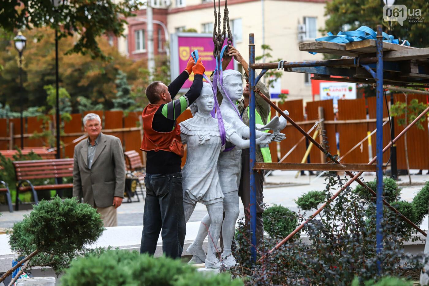 ЛГБТ-прайд, эко-митинг и восстановленные скульптуры в сквере Пионеров: сентябрь в фотографиях , фото-143