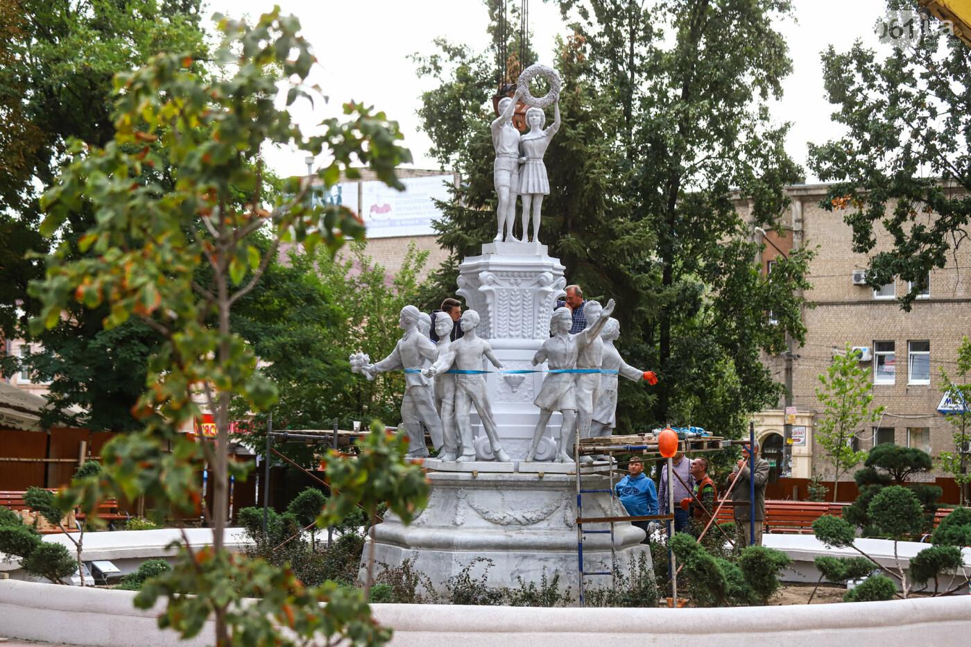 ЛГБТ-прайд, эко-митинг и восстановленные скульптуры в сквере Пионеров: сентябрь в фотографиях , фото-145