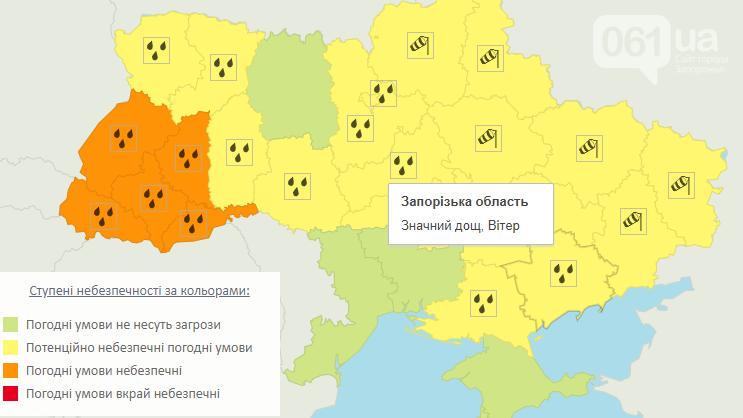 Продолжается период дождей, гроз и сильных порывов ветра в Запорожье: погода на завтра , фото-1
