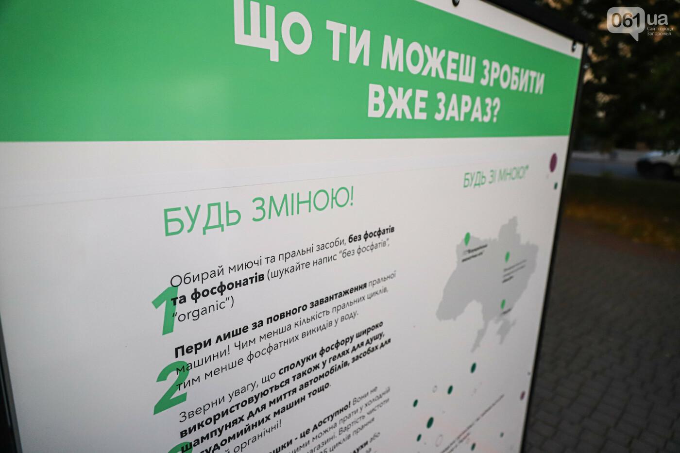Огромная стиральная машина и комната из фольги: в центре Запорожья открылась эко-выставка, - ФОТОРЕПОРТАЖ , фото-4