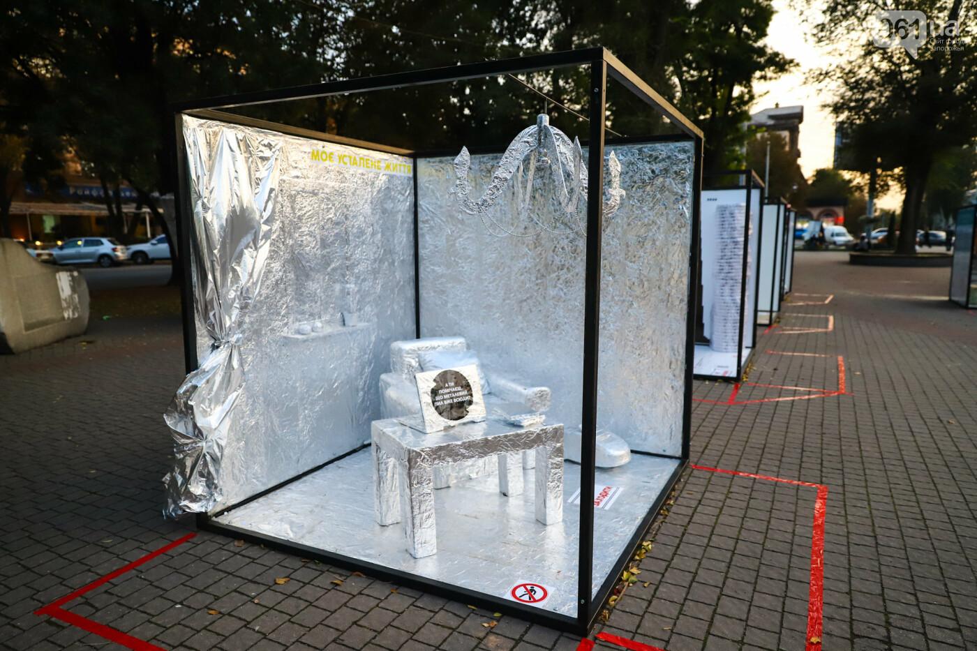 Огромная стиральная машина и комната из фольги: в центре Запорожья открылась эко-выставка, - ФОТОРЕПОРТАЖ , фото-6