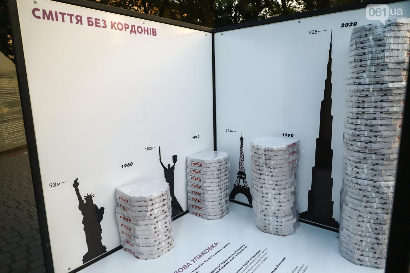 Огромная стиральная машина и комната из фольги: в центре Запорожья открылась эко-выставка, - ФОТОРЕПОРТАЖ , фото-10