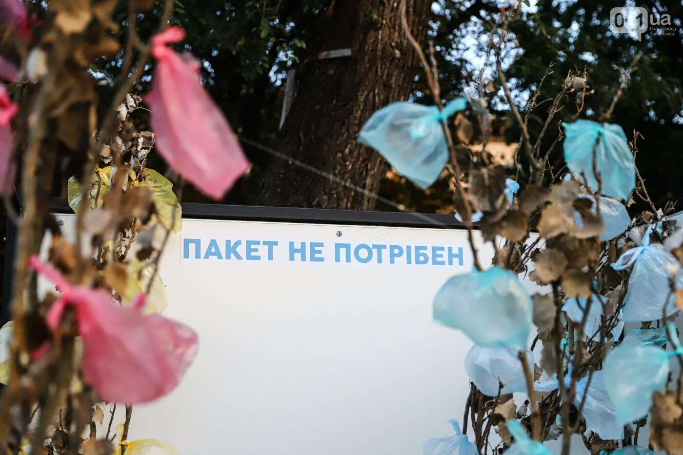 Огромная стиральная машина и комната из фольги: в центре Запорожья открылась эко-выставка, - ФОТОРЕПОРТАЖ , фото-18