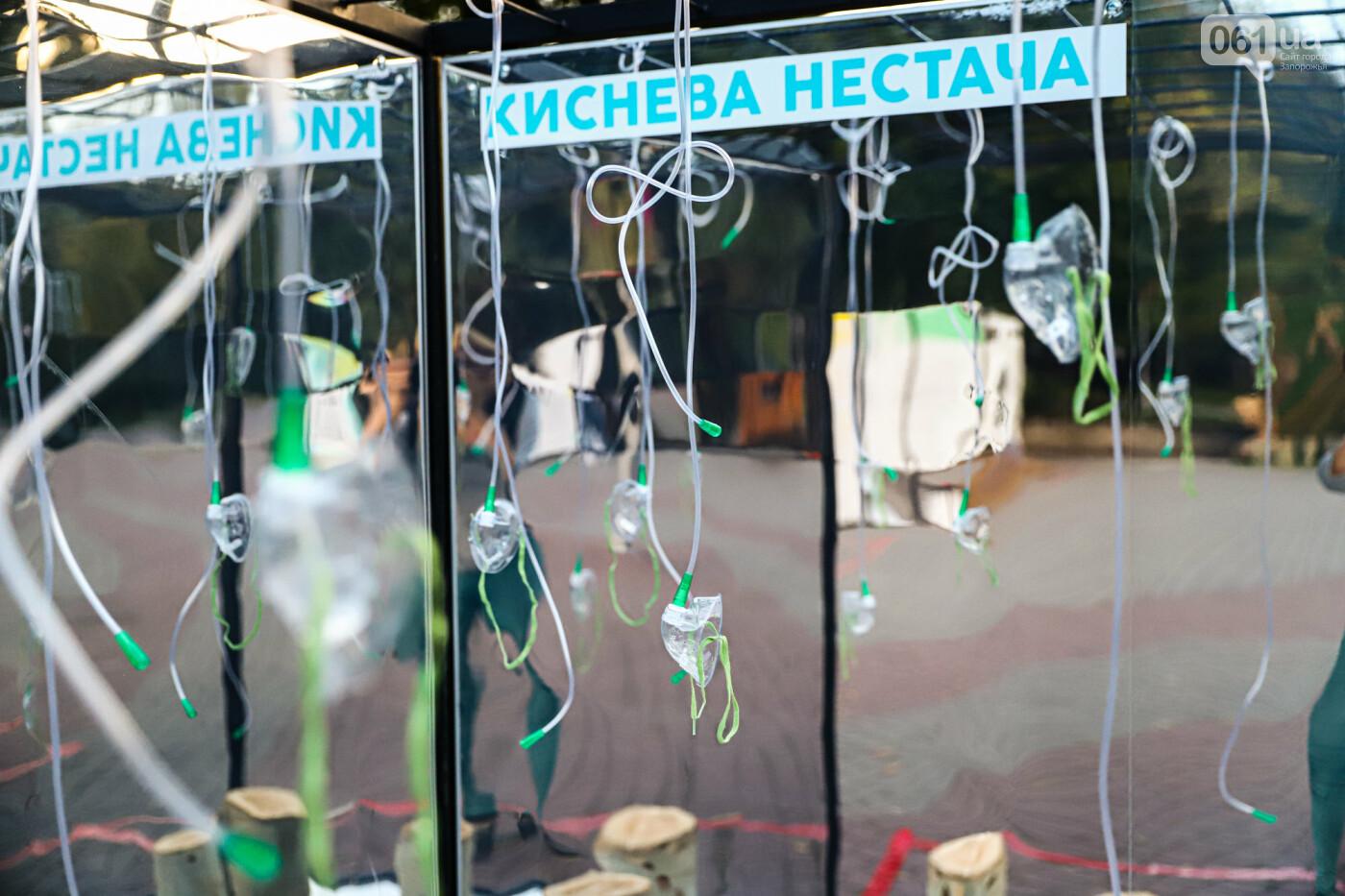 Огромная стиральная машина и комната из фольги: в центре Запорожья открылась эко-выставка, - ФОТОРЕПОРТАЖ , фото-21