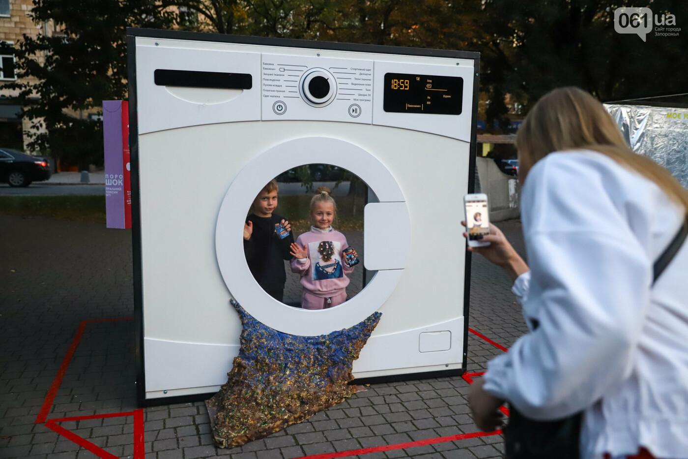 Огромная стиральная машина и комната из фольги: в центре Запорожья открылась эко-выставка, - ФОТОРЕПОРТАЖ , фото-31