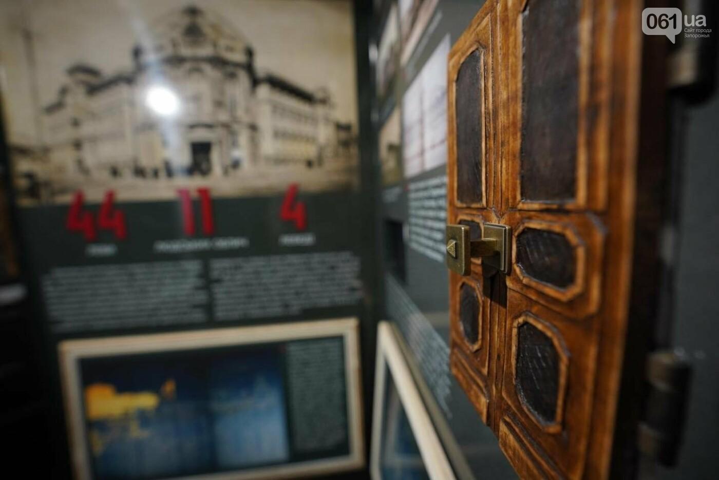 От Александровской крепости до послевоенных лет: в Запорожье презентовали Музей истории архитектуры города, фото-1