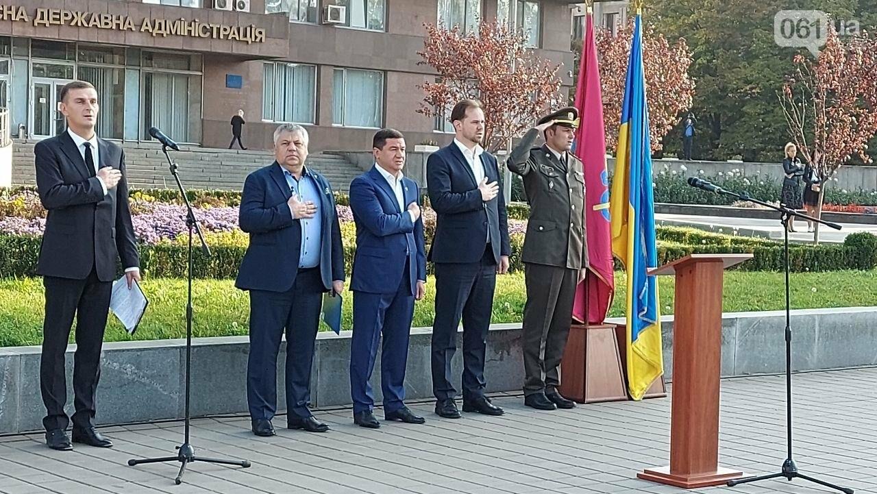 В Запорожье на площади Героев состоялось празднование Дня защитника Украины, - ФОТО, фото-7