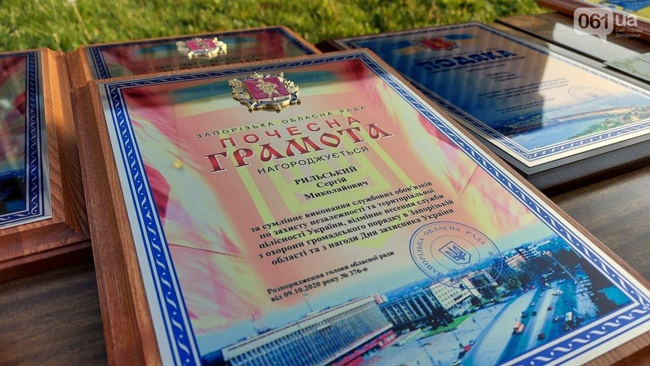 В Запорожье на площади Героев состоялось празднование Дня защитника Украины, - ФОТО, фото-13