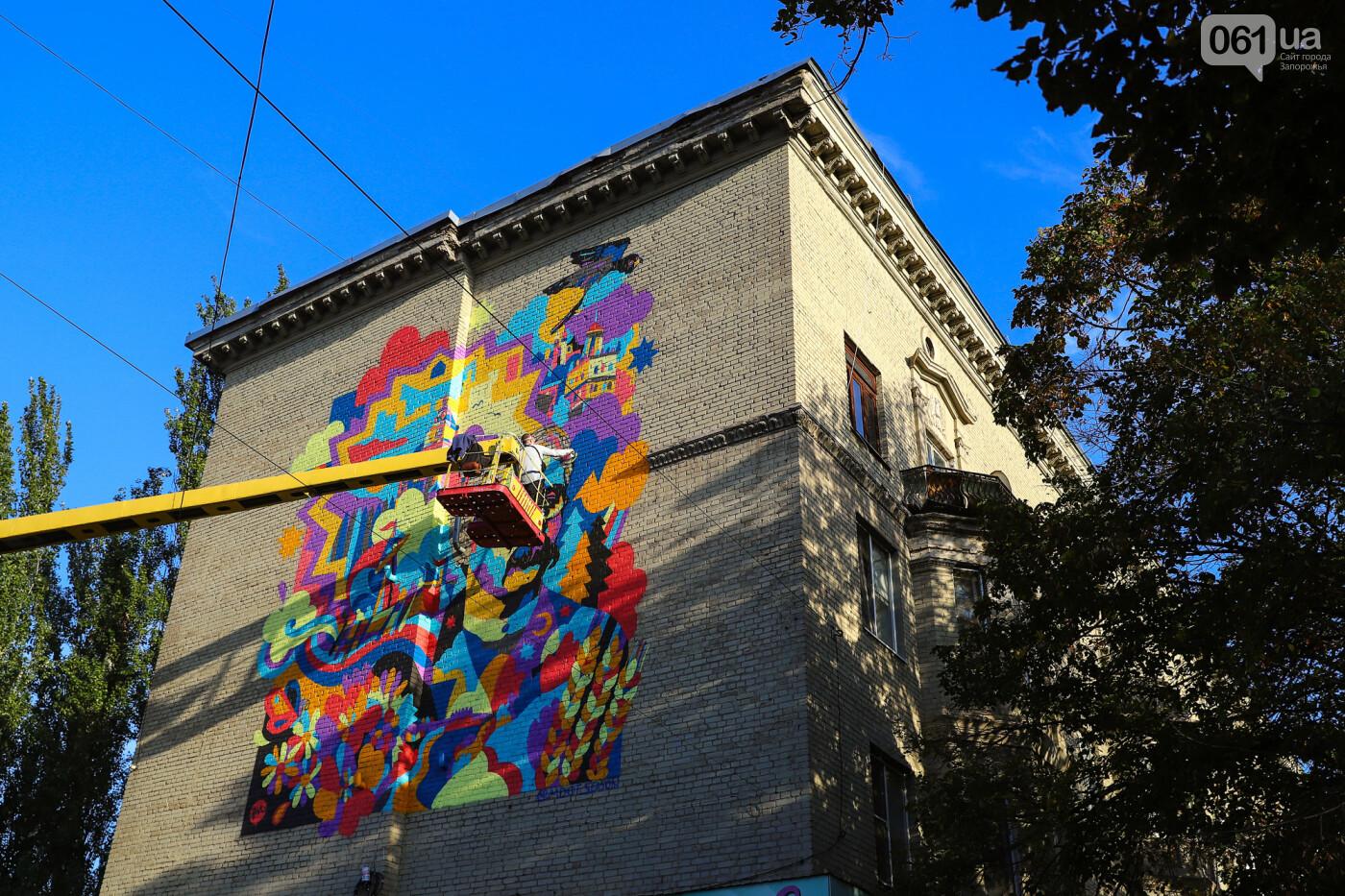Художник из Нью-Йорка нарисовал мурал к 250-летию Запорожья - ФОТОРЕПОРТАЖ , фото-15