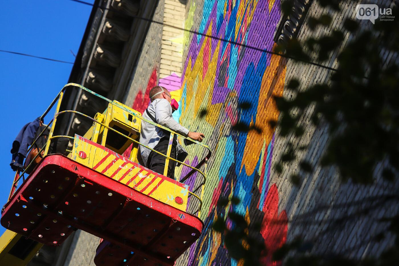 Художник из Нью-Йорка нарисовал мурал к 250-летию Запорожья - ФОТОРЕПОРТАЖ , фото-16