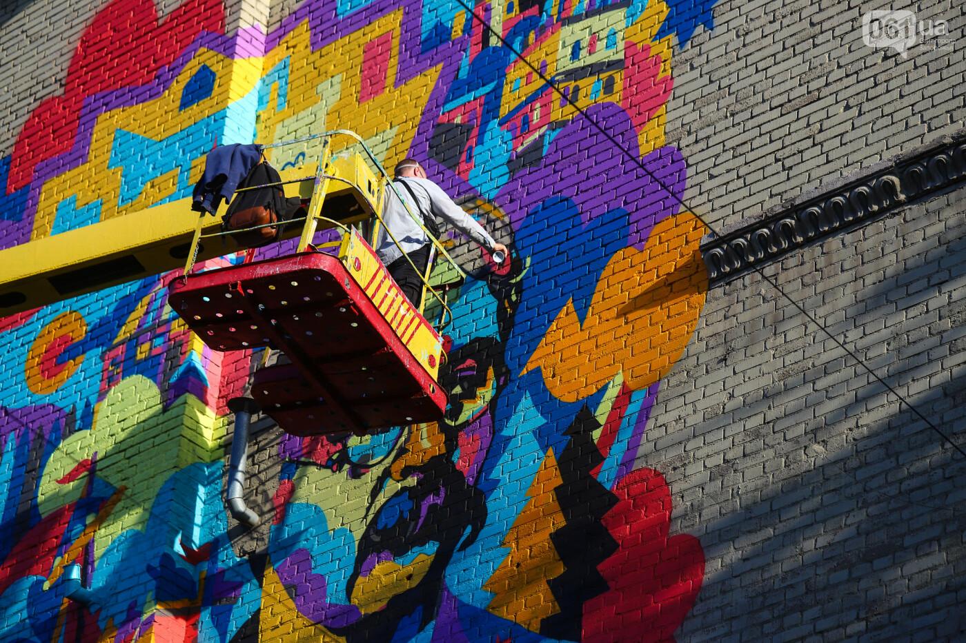 Художник из Нью-Йорка нарисовал мурал к 250-летию Запорожья - ФОТОРЕПОРТАЖ , фото-17