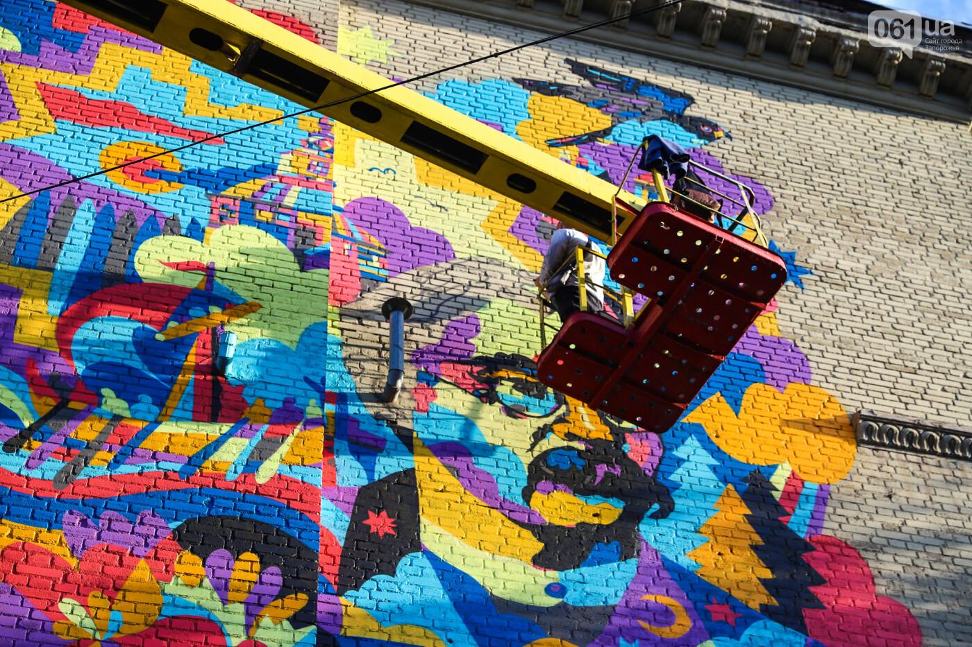 Художник из Нью-Йорка нарисовал мурал к 250-летию Запорожья - ФОТОРЕПОРТАЖ , фото-25