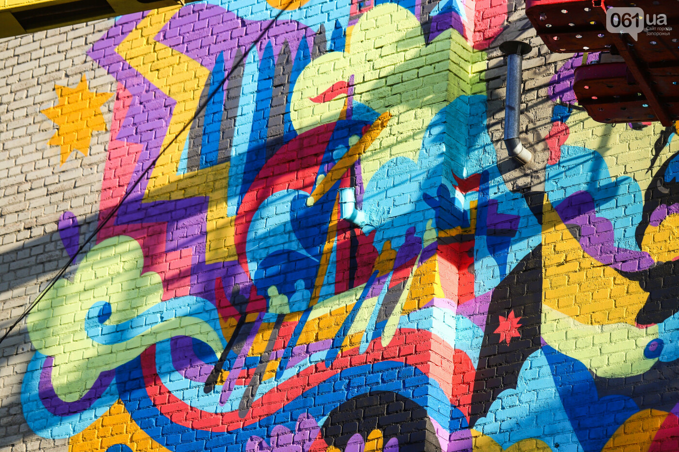 Художник из Нью-Йорка нарисовал мурал к 250-летию Запорожья - ФОТОРЕПОРТАЖ , фото-21