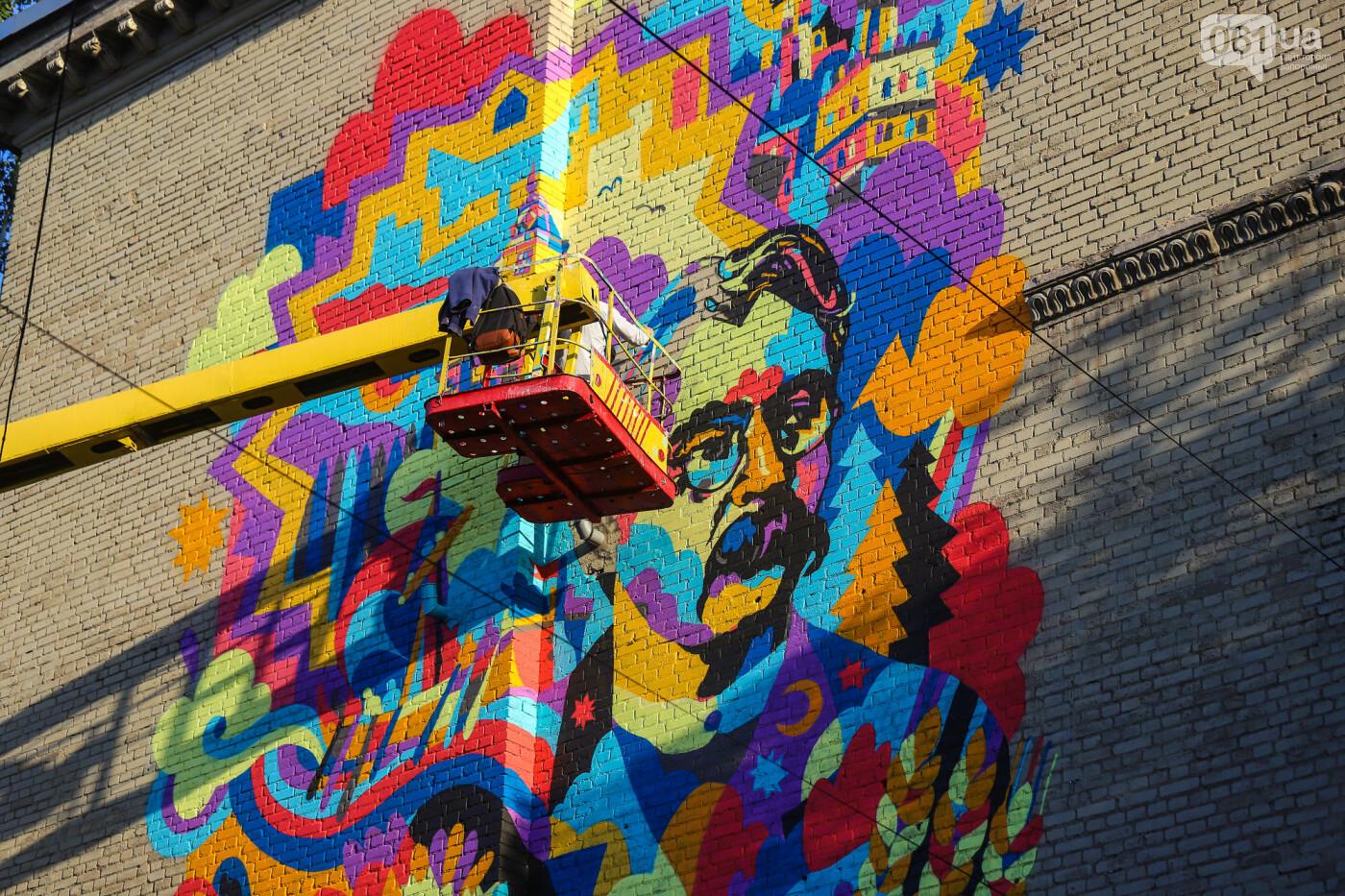 Художник из Нью-Йорка нарисовал мурал к 250-летию Запорожья - ФОТОРЕПОРТАЖ , фото-27