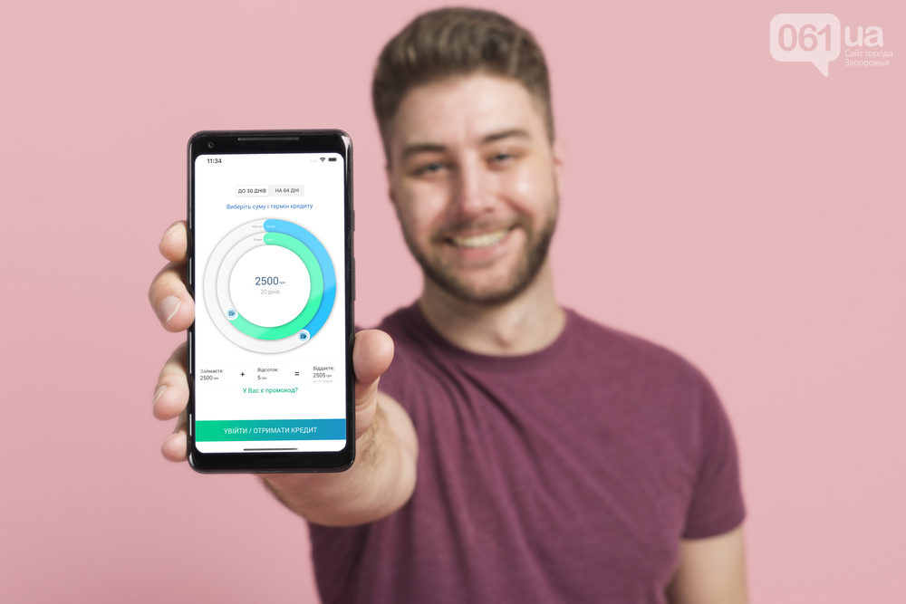 MyCredit: кредит в каждом смартфоне, фото-2