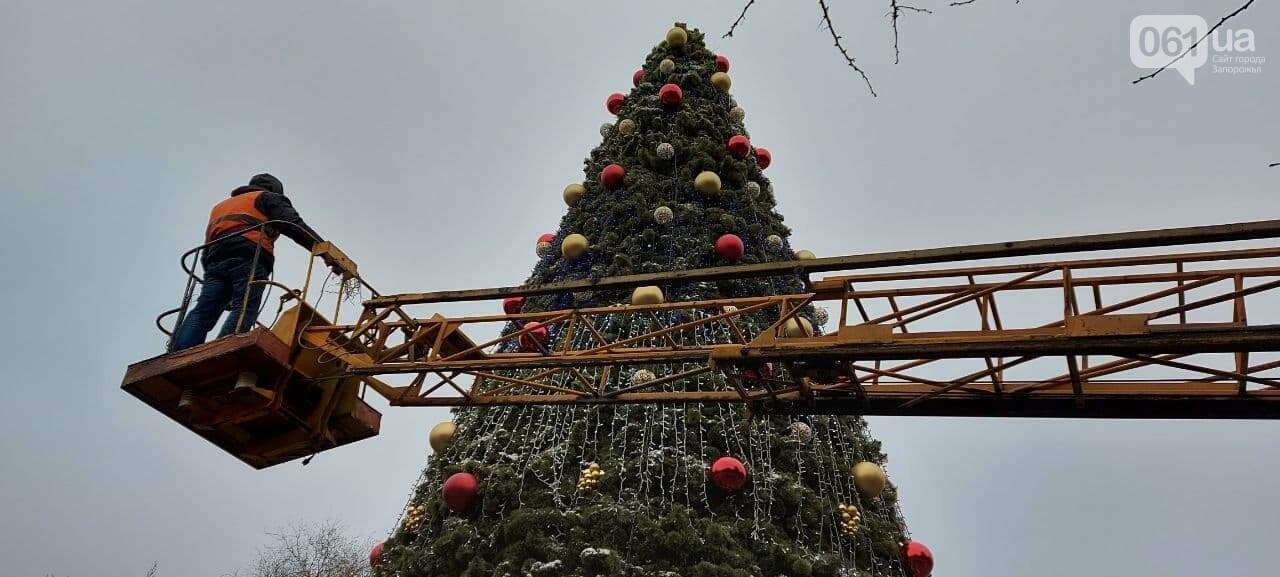 Новые игрушки для елки и обустройство новогоднего городка в центре Запорожья обойдется бюджету в 284 тысячи гривен, - ФОТОРЕПОРТАЖ , фото-4