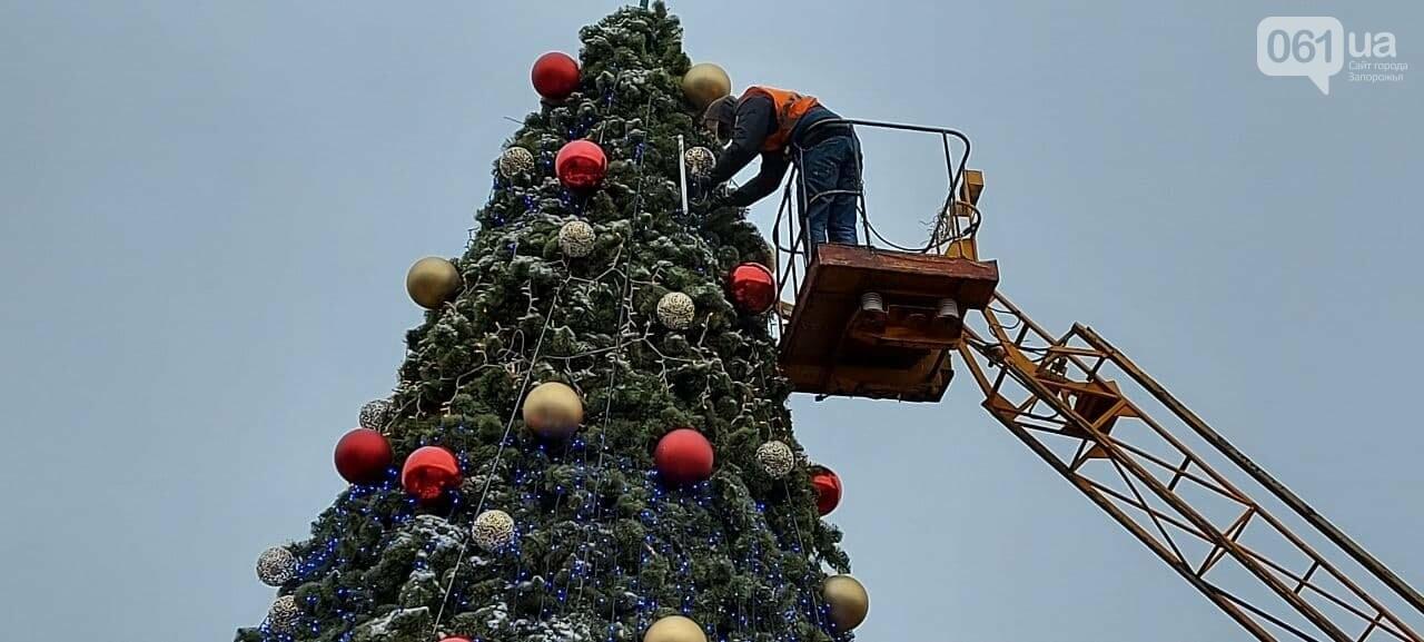 Новые игрушки для елки и обустройство новогоднего городка в центре Запорожья обойдется бюджету в 284 тысячи гривен, - ФОТОРЕПОРТАЖ , фото-11