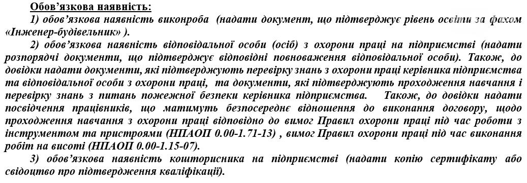 В Запорожье чиновники заказали капремонт бассейна ДЮСШ за 3,6 миллиона гривен, фото-1