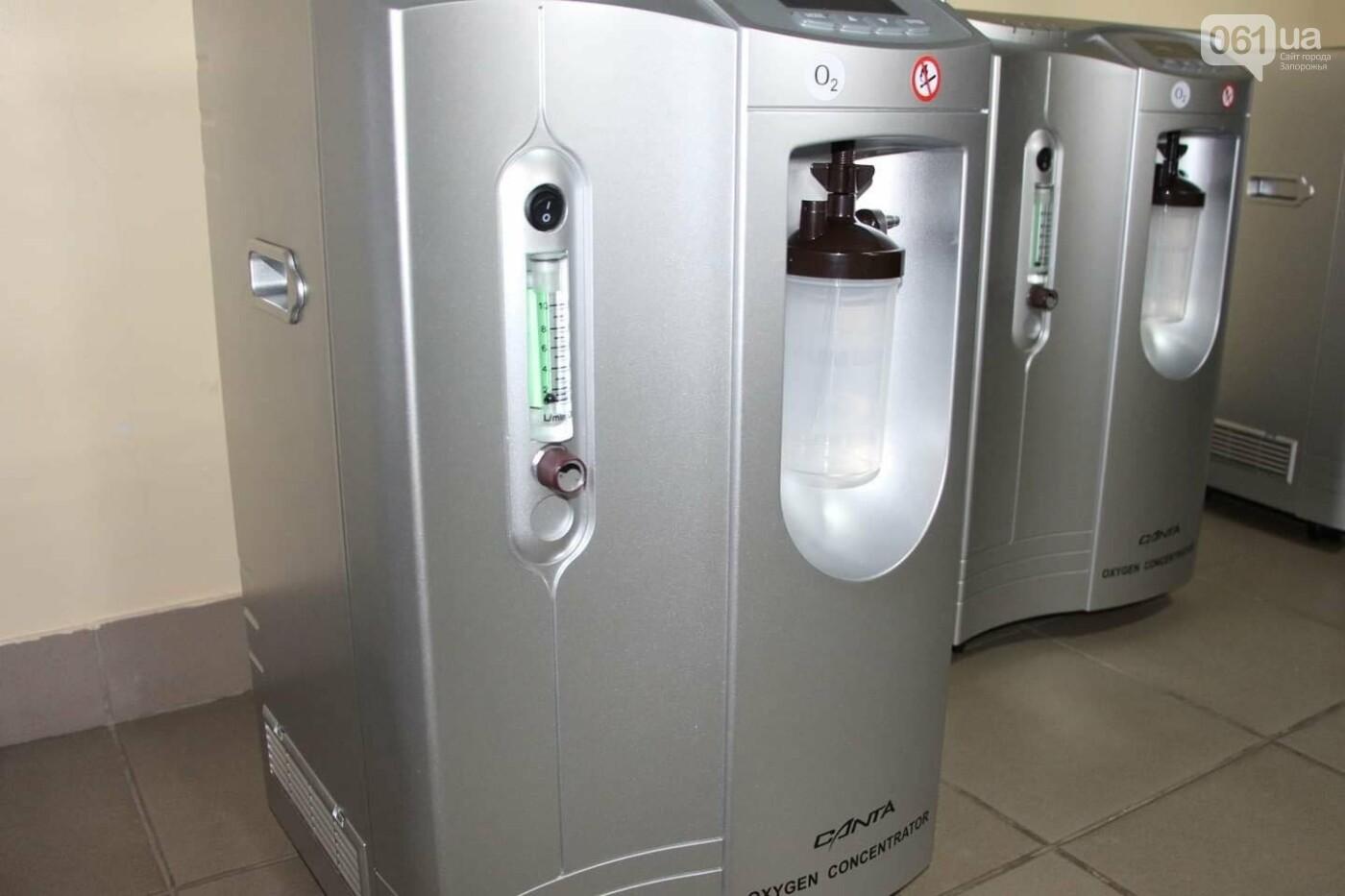 Запорожские больницы получили 50 дополнительных кислородных концентраторов, фото-6