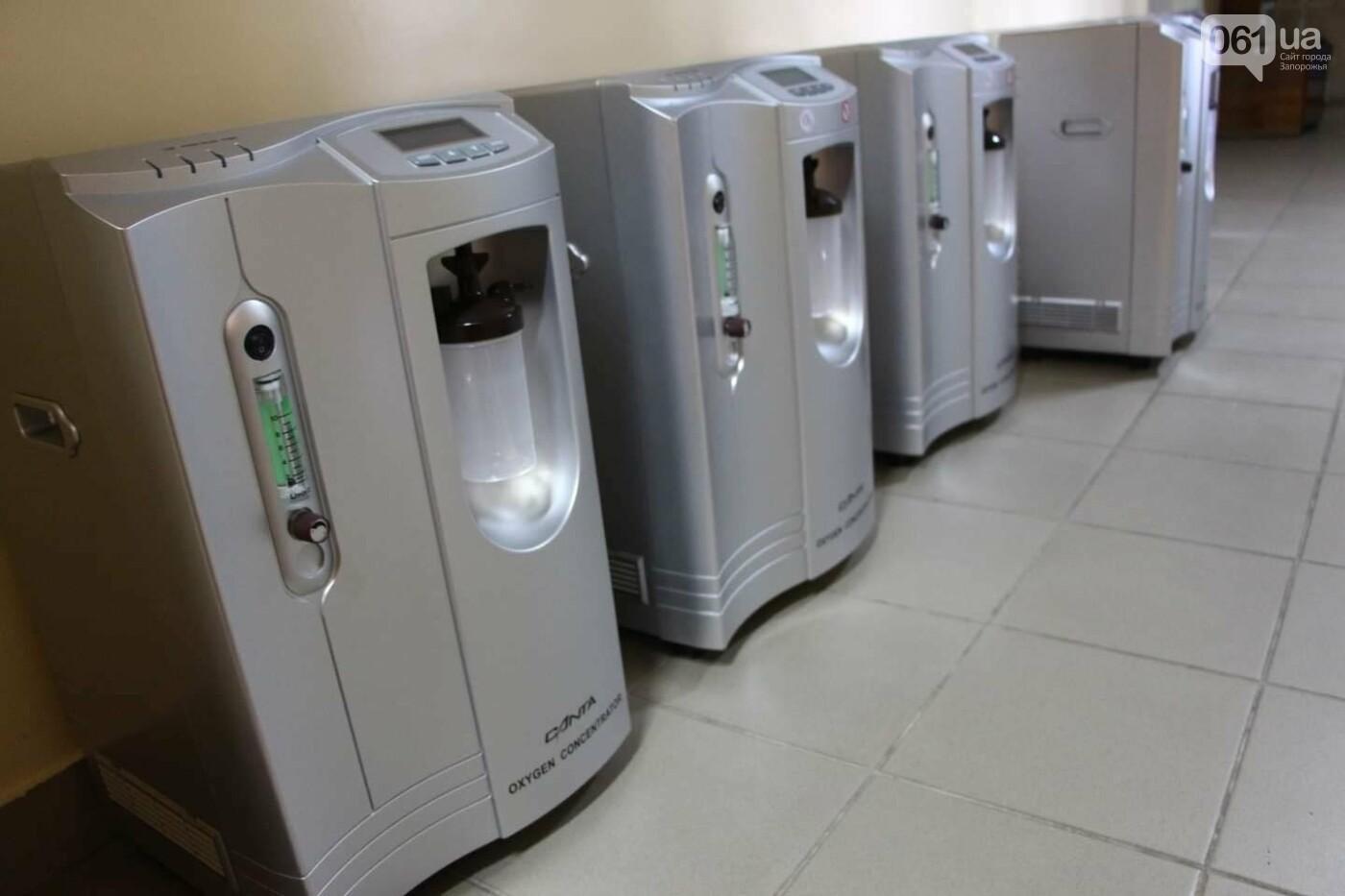 Запорожские больницы получили 50 дополнительных кислородных концентраторов, фото-3