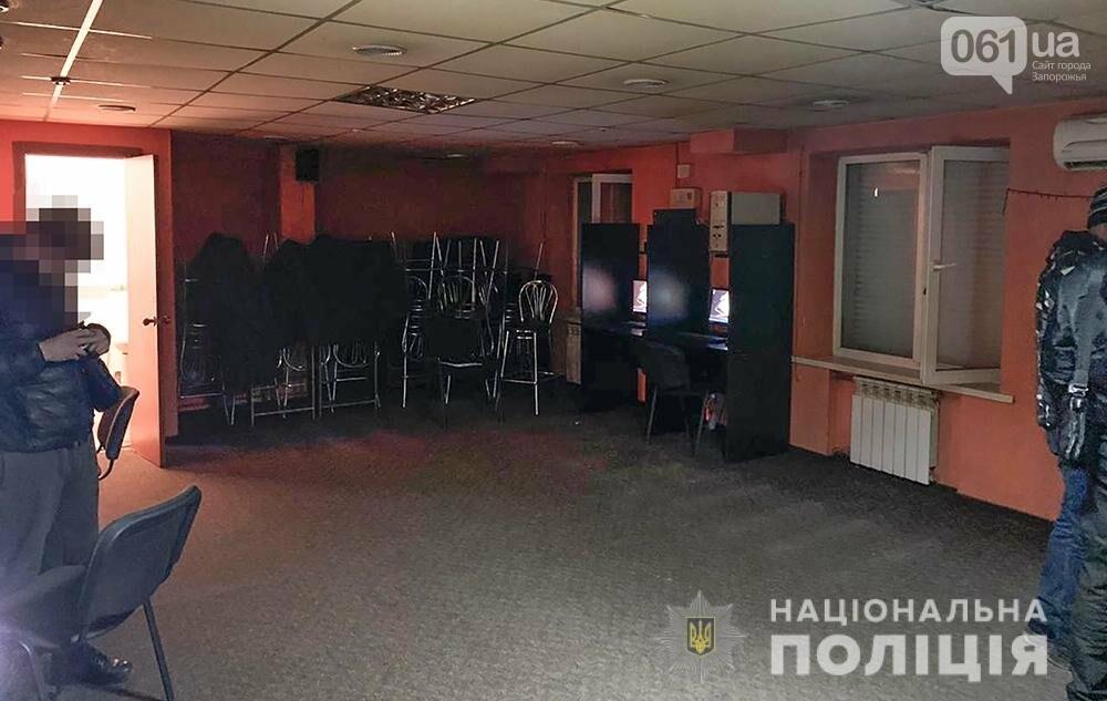 В Запорожье «накрыли» еще один нелегальный зал игровых автоматов, фото-1