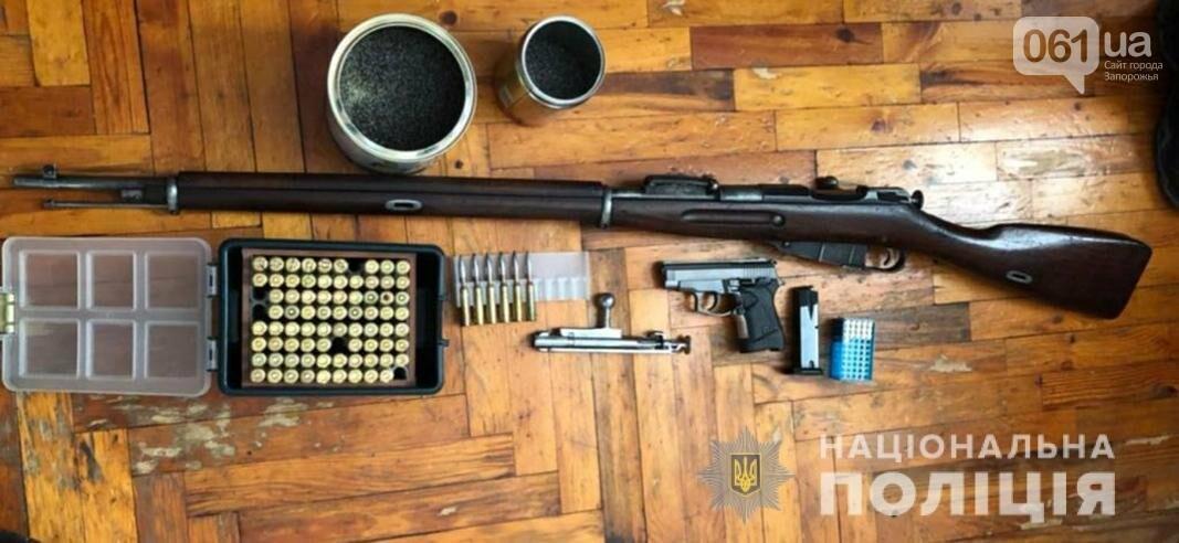 У жителя Запорожья полиция изъяла арсенал оружия , фото-1