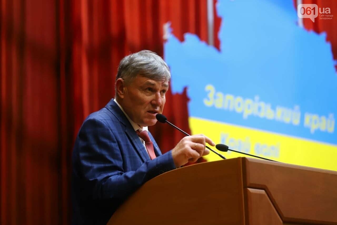 Две партии отозвали своих кандидатов и отказались голосовать за главу Запорожского областного совета, фото-2