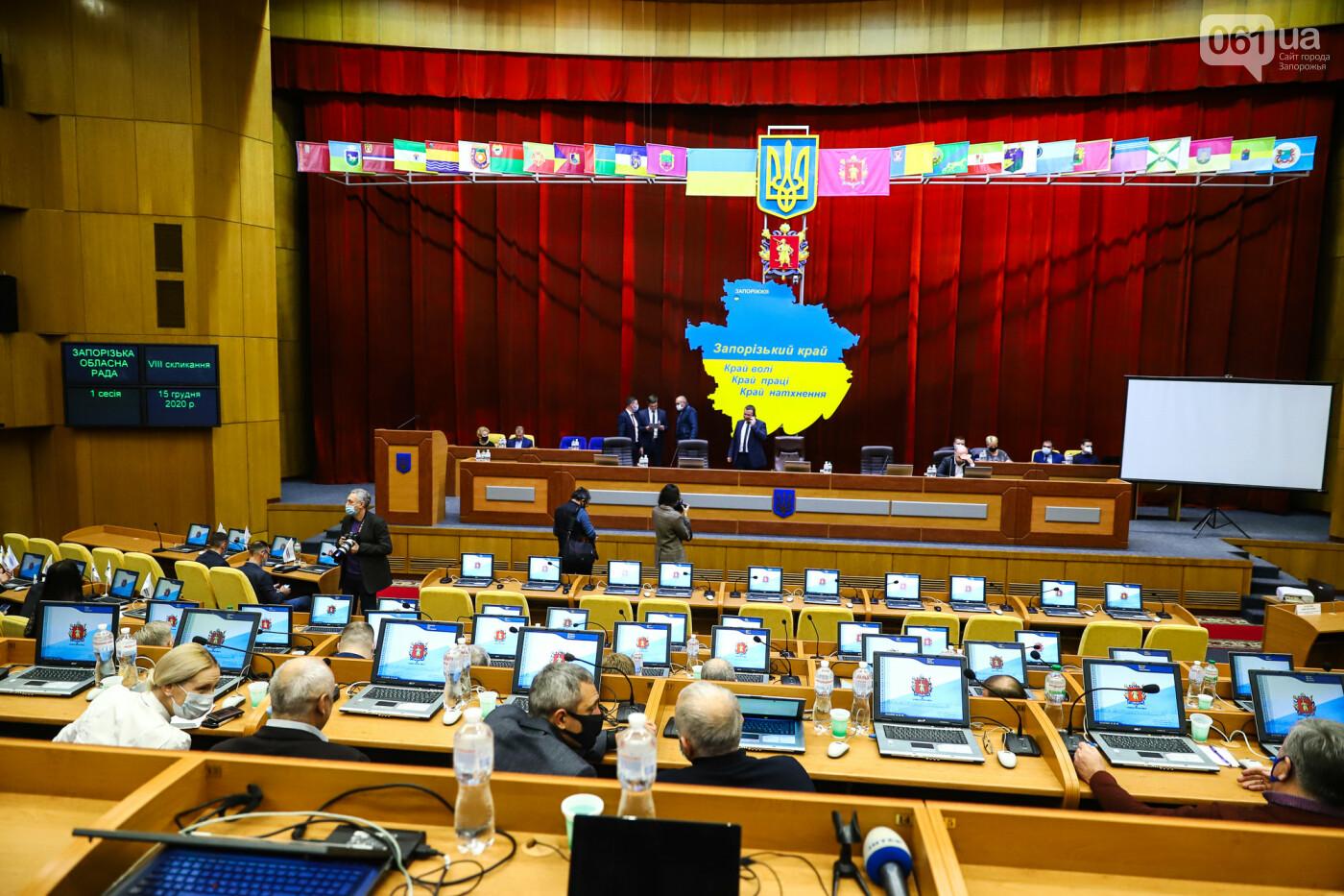 """Тайная """"сессия"""", сотни правоохранителей и стычки с активистами - что происходило в здании Запорожского облсовета, - ФОТО, ВИДЕО , фото-8"""