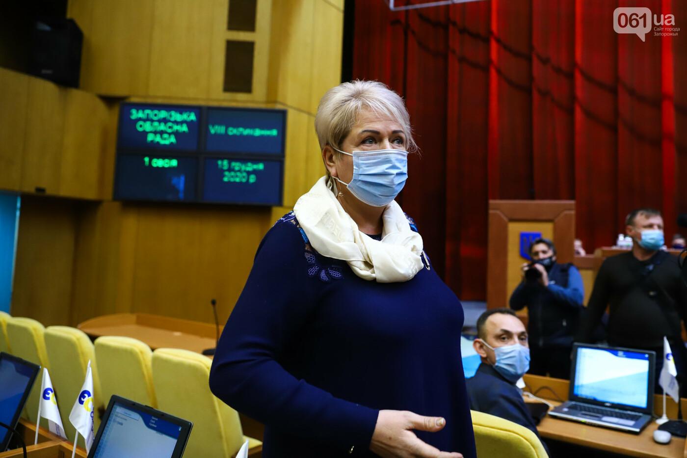 """Тайная """"сессия"""", сотни правоохранителей и стычки с активистами - что происходило в здании Запорожского облсовета, - ФОТО, ВИДЕО , фото-11"""